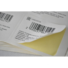 Wholesale Cheap Barcode Sticker with High Quality