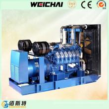 625kVA El motor diesel de Baudouin Silent el grupo electrógeno diesel con SGS