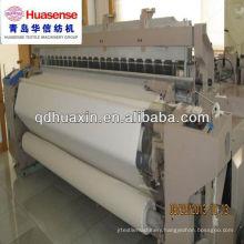 cotton yarn weaving machine factory
