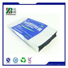 Мешок для медикаментов / Мешок с лекарствами / Конверт для медикаментов / Конверт для лекарств