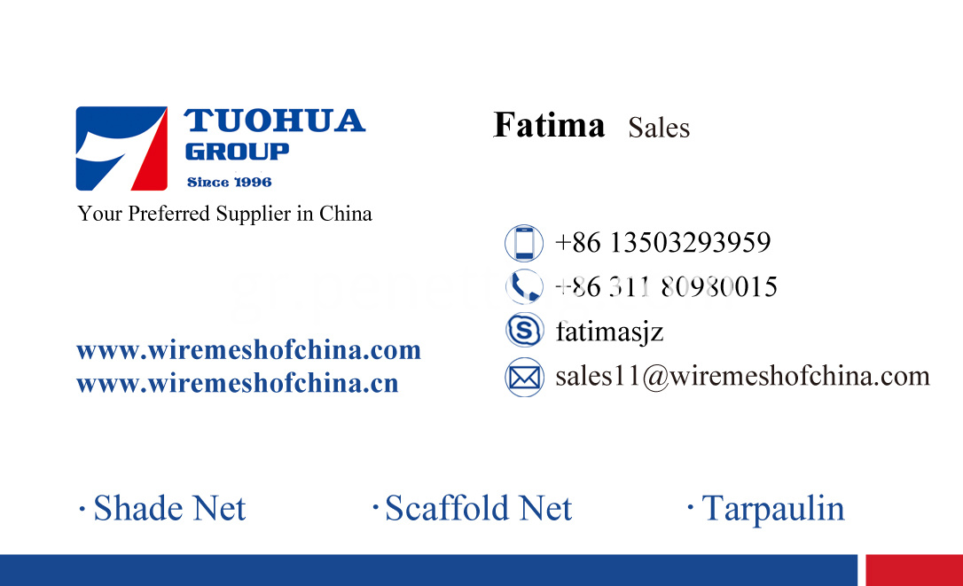 pvc coated safety net supplier