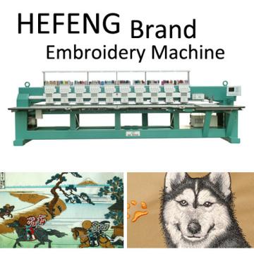 12 Kopf-high-Speed EDV flache Stickmaschine