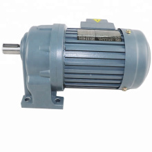 CH32-1500-(3-10)S Horizontal type foot mounted in-line 1500W 2HP 3 phase ac gear motor