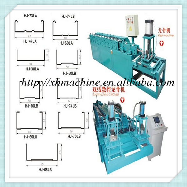 Track Profile Roll Forming Machine