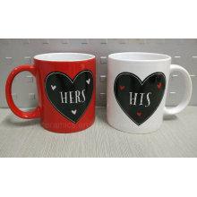 Cadeau Saint-Valentin, Saint-Valentin Cadeau Mug. Tasse amoureuse
