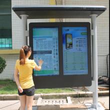 Doppel-LCD-Display für Werbung