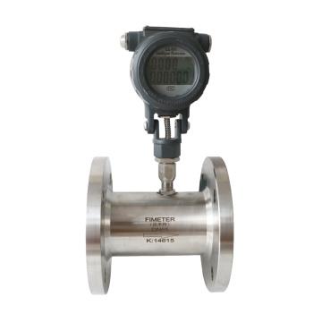 Turbine flowmeter with screw connection low cost flow meter