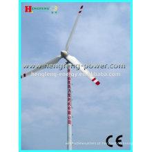 alta qualidade de gerador de energia eólica para uso doméstico