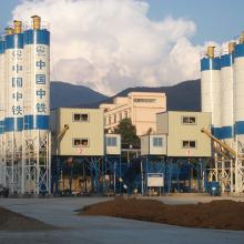 Стационарный бетонный завод HLS240
