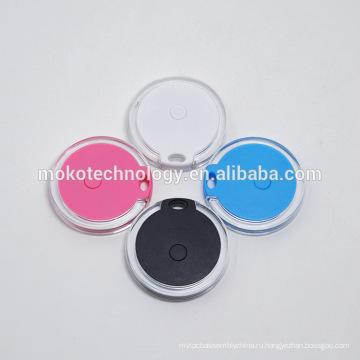 Профессиональный приемник Bluetooth трекер Смарт-ключ Finder