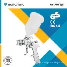 Rongpeng H827-высокая пушка брызга Объем низкого давления пистолет покрытие пистолет