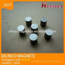 Горячие Продажа магнитов алнико 5 постоянного магнитного генератора