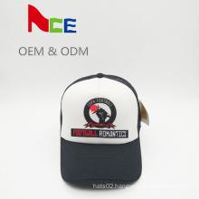 OEM Custom Nylon Cool Trucker Hat (ACEW070)