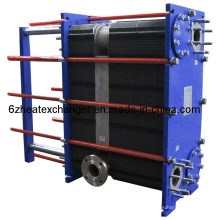High Efficiency Water to Water Cooler Plate Heat Exchanger
