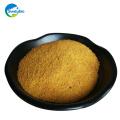 harina de gluten de maíz amarillo aditivo de alimentos para animales para la alimentación animal