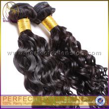 вьющиеся соткет волна,человеческие вьющиеся клипы наращивание волос