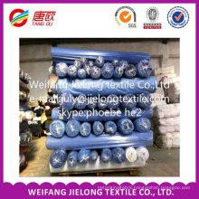 2014 new cvc spandex fabric stock for men's garment
