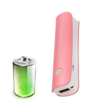 Universal Power Bank 2200 mAh with CE FCC RoHS 18650 Battery Cell Power Charger