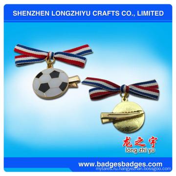 Жесткий значок эмали для футбола с нагрудным знаком из эмали (LZY-0001188)