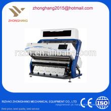 Série R novo tipo máquina de classificador de cor de arroz