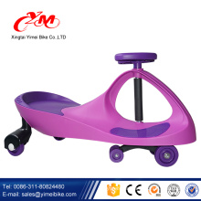 2017 Hot selling kids cute Swaying Car /China swing car for baby / Flashing light kids swaying car