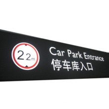 Edelstahl Parkplatz Eingangstotem Zeichen Verkehrszeichen