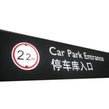 Panneaux de signalisation de signe d'entrée de parking d'acier inoxydable