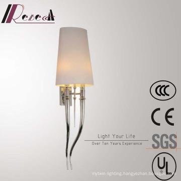 High Quality Decorative Horn Shape Fabric Shade Wall Lamp