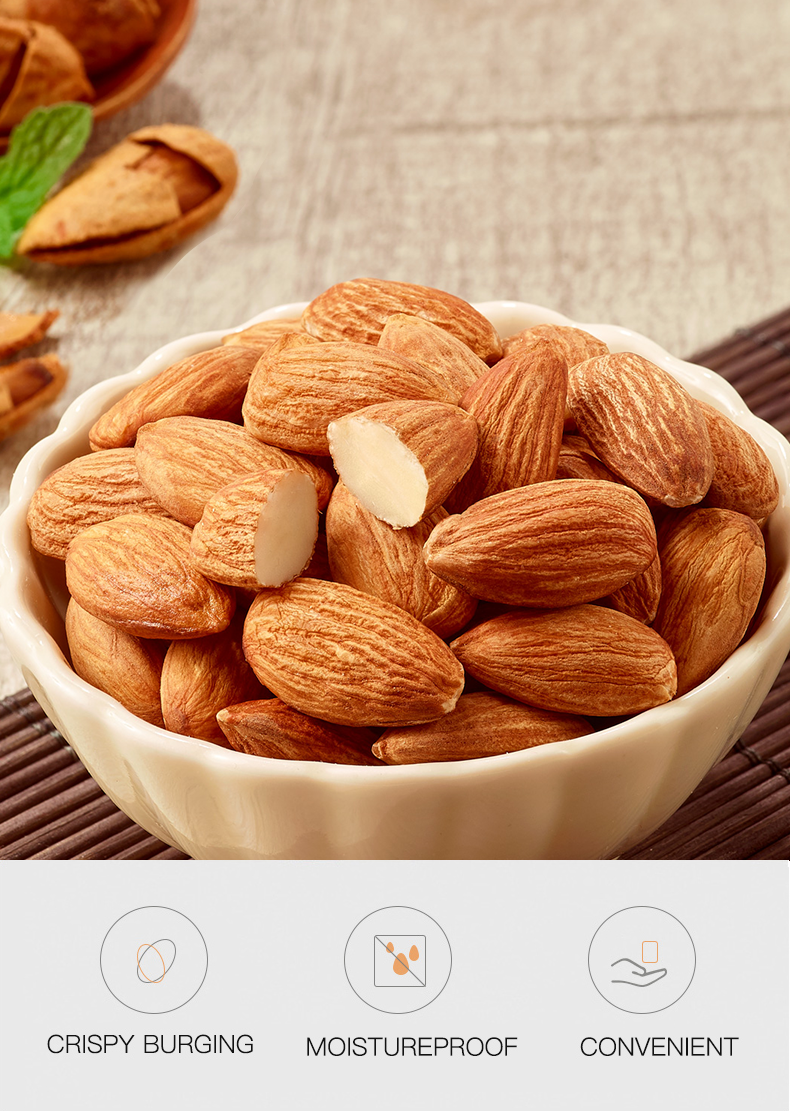 Daily salted baked almonds