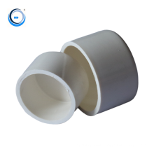 explain pvc plastic drainage pipe fitting end cap with white color