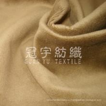 Soft короткий ворс бархата дома текстильная ткань составной диван ткань