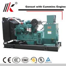 1250kva diesel generator price for soundproof QSKTA38-G5 cum genset engine 1 megawatt genset