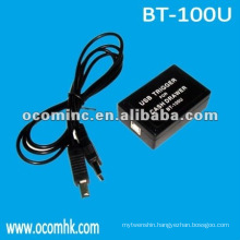 BT-100U --- Small Size Cash Drawer Use USB Trigger