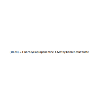 (1R, 2R) -2-Fluorociclopropanamine 4-Methylbenzenesulfonate For Sitafloxacin