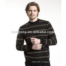 мужской кашемировый гольф свитер пуловер