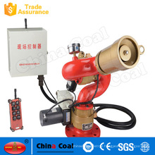 PSKD Electric control foam/water fire cannon for fire fighting