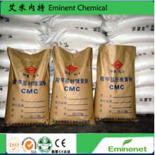 Hydroxypropyl Methyl Cellulose, HPMC, CAS No.: 9004-65-3