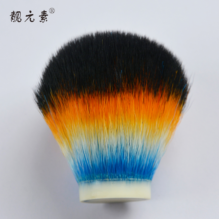 Four Color Shaving Brush Head