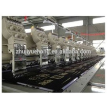 YUEHONG 915 Flat Computerized Embroidery Machine