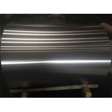 8011 H14 Aluminio hoja de rollo gigante