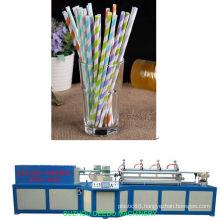 Paper Drinking Straw Machine