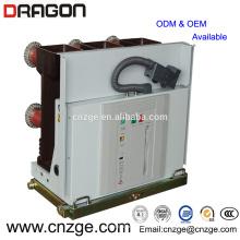 ZN63 (VS1) 24kv tipo polo incrustado interruptor de vacío