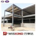 Structure simple versement d'acier acier atelier