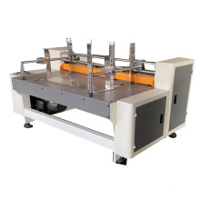 Automatic high speed partition slotting machine for corrugated board