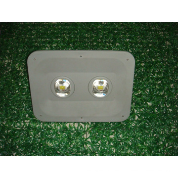 40W LED Straßenlaterne 9mr-Ld-2mz Lieferant