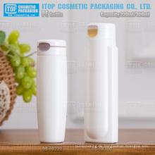 220ml schöne Design Matte Oberfläche Farbe anpassbare recycelbar Hdpe kosmetische Flasche 300m
