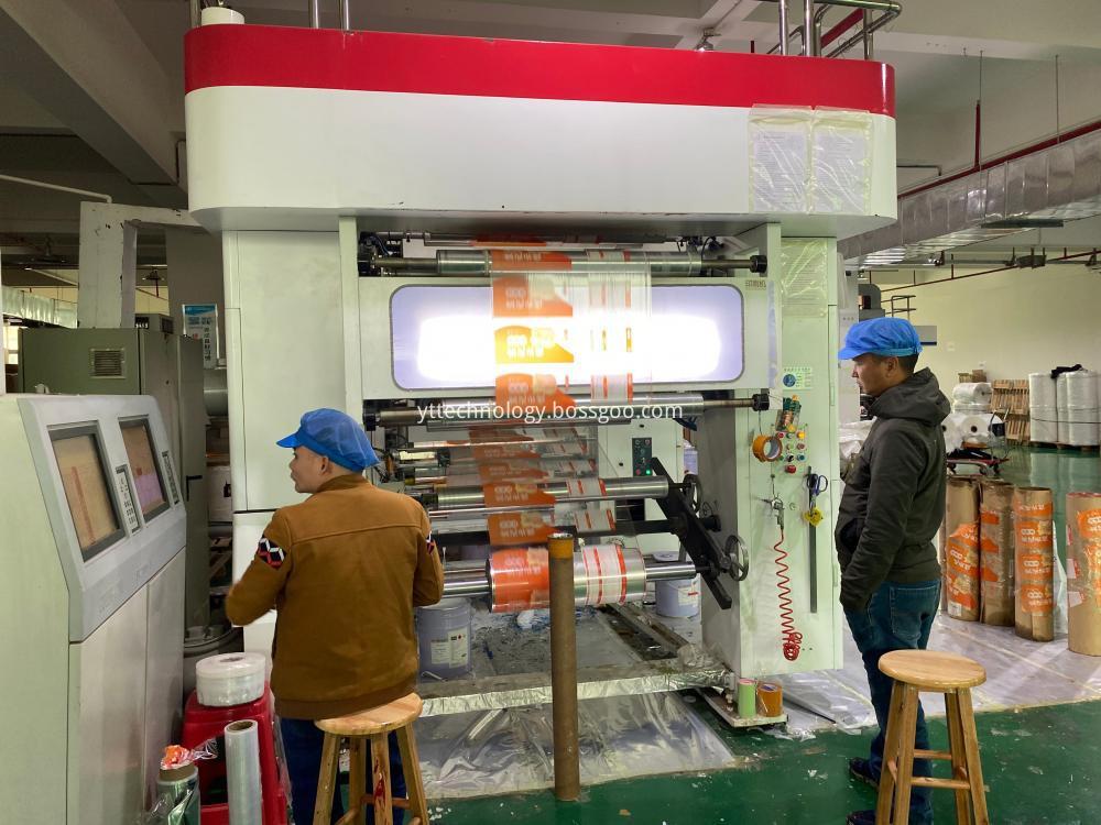 Working Machine 2
