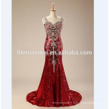 2017 Hot princesse robe de mariée 2016 plus la taille à la mode pas cher robes de mariée robe de mariée