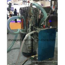 Китай Высокое Качество Фармацевтической Пылесос Машина