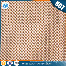 High quality Phosphor bronze wire mesh copper wire mesh for industry screening
